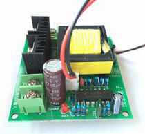 Boost Inverter Power Supply Module 12V - 280V DC